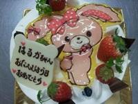 イラストケーキ1