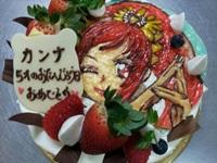 イラストのケーキ13