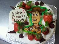 イラストのケーキ8