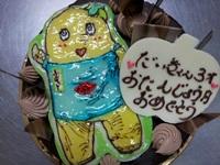 イラストのケーキ11