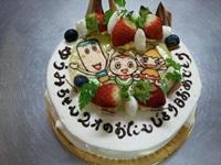 イラストのケーキ15